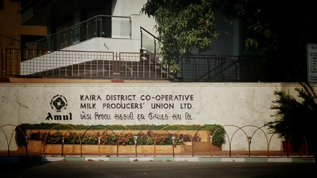 The Kaira Cooperative. Photo: Rajiv Chopra.